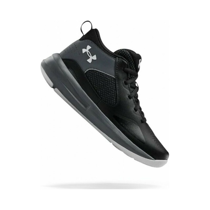 Under Armour UA GS Lockdown 5, 3023533-001