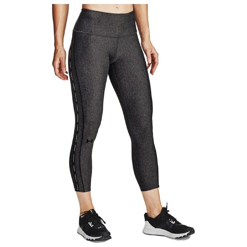 Under Armour  UA HG Armour WMT Ankle Crop ΚΑΠΡΙ, 1356384-019