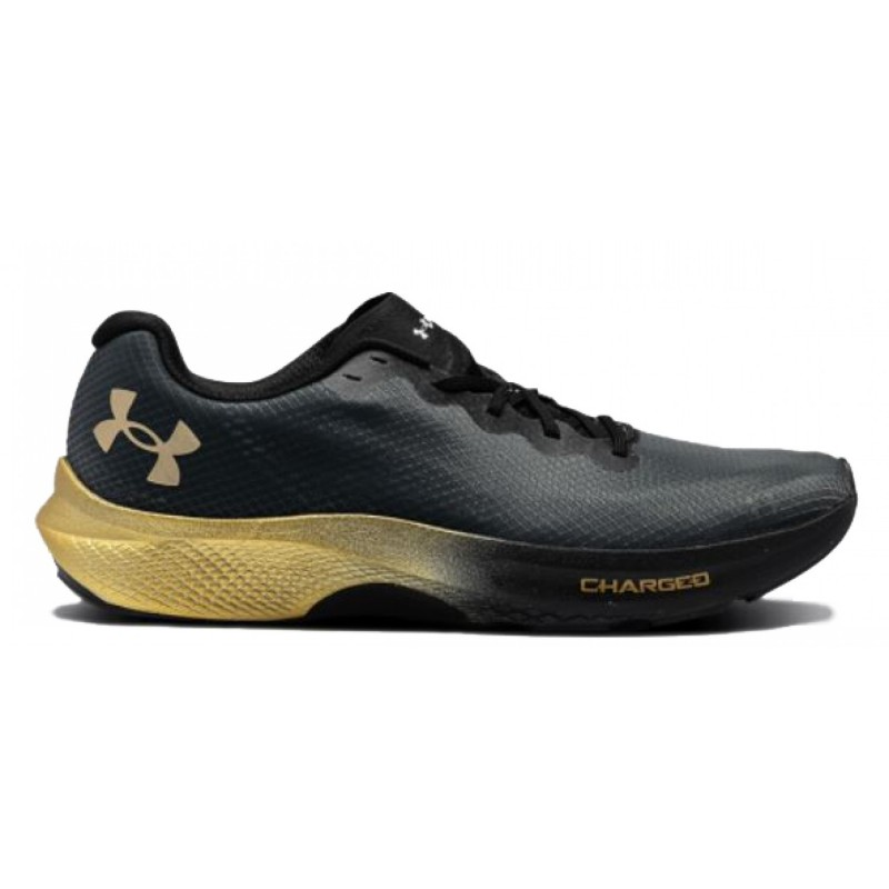 Under Armour UA Charged Pulse, 3023020-001