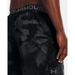 UNDER ARMOUR Woven Adapt Shorts ΣΟΡΤ, 1361436-001