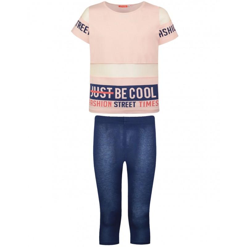Energiers Σετ κολάν μπλούζα μπλε/ροζ 16-221239-0, 16-221239-0