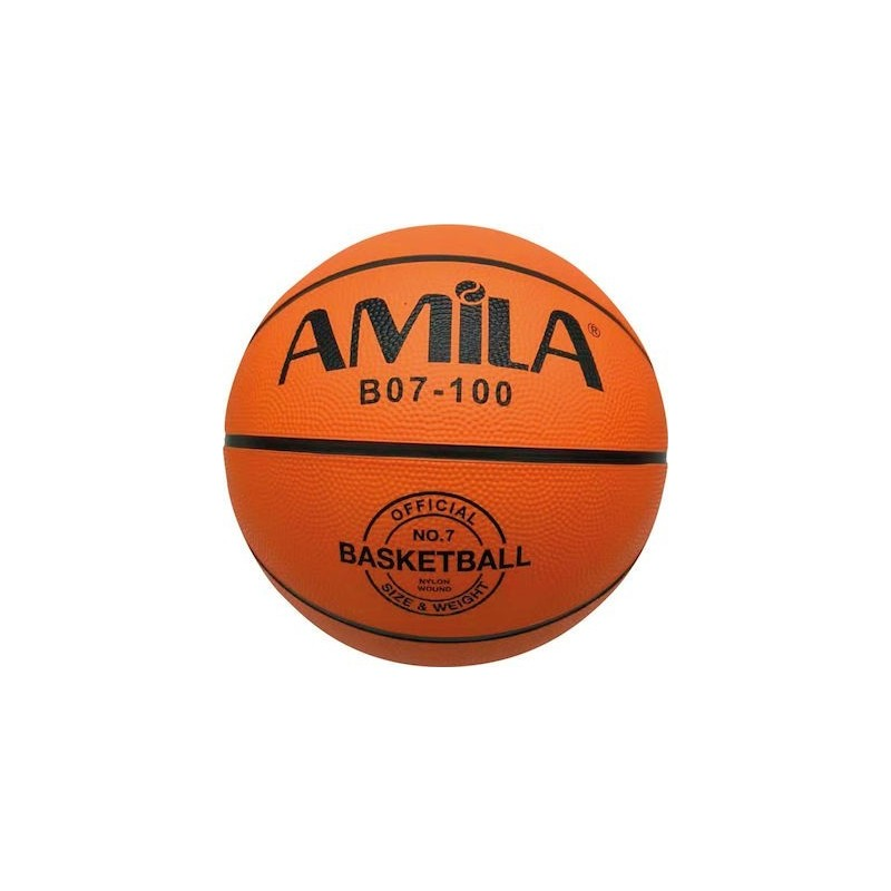 AMILA BASKETBALL No7, 41462